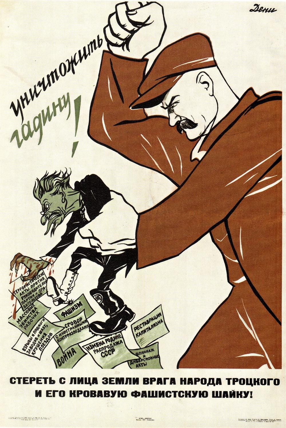 Viktor Deni, «Annéantissons la vermine», 1937